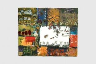 Cae Gwyn Gallery