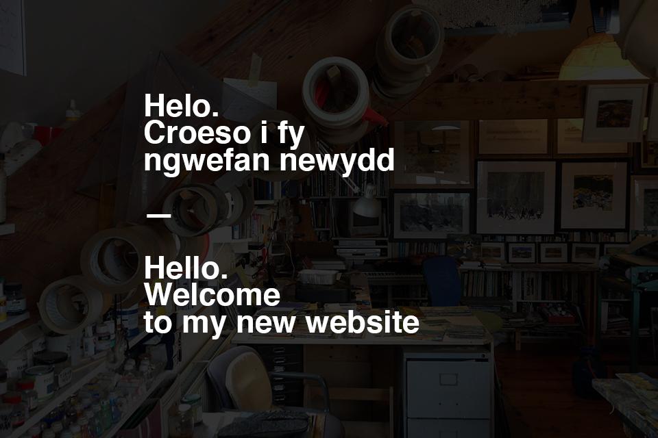 Helo_Hello